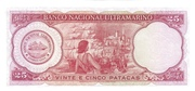 25 Patacas (Banco Nacional Ultramarino) – reverse