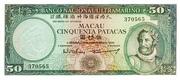 50 Patacas (Banco Nacional Ultramarino) – obverse