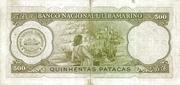 500 Patacas (Banco Nacional Ultramarino) – reverse