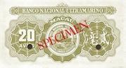 20 Avos (Banco Nacional Ultramarino) – reverse