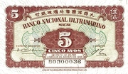 5 Avos (Banco Nacional Ultramarino) – obverse