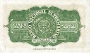 5 Avos (Banco Nacional Ultramarino) – reverse