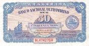 50 Avos (Banco Nacional Ultramarino) – obverse