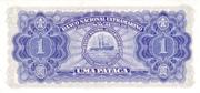 1 Pataca (Banco Nacional Ultramarino) – reverse