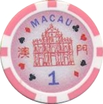 Casino Token - Macao (1) – obverse