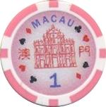 Casino Token - Macao (1) – reverse