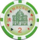 Casino Token - Macau (2) – obverse