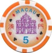 Casino Token - Macau (5) – reverse