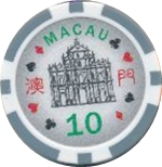 Casino Token - Macau (10) – reverse