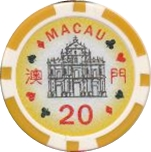 Casino Token - Macau (20) – reverse