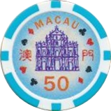 Casino Token - Macau (50) – reverse