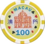 Casino Token - Macau (100) – reverse