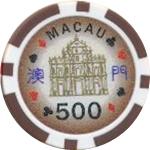 Casino Token - Macau (500) – reverse