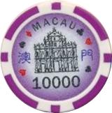 Casino Token - Macau (10 000) – reverse