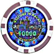 Casino Token - Macau (10 000) – obverse