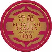 100 Dollar Poker Chip - Floating Dragon (Macau) – reverse