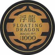 1000 Dollar Poker Chip - Floating Dragon (Macau) – obverse