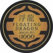 1000 Dollar Poker Chip - Floating Dragon (Macau) – reverse