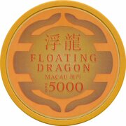 5000 Dollar Poker Chip - Floating Dragon (Macau) – obverse