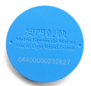 Token - Macao Light Rapid Transit – obverse