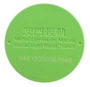 Token - Macao Light Rapid Transit (Concessionary) – obverse