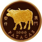 1000 Patacas (Year of the Ox) – reverse