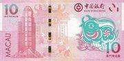 10 Patacas (Year of the Ox; Banco da China) – reverse