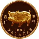 1000 Patacas (Year of the Pig) – reverse