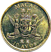 10 Avos (S.A.R. Coinage; Macau's Return to China) – obverse