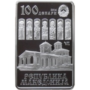 100 Denari (St. Cyril and Method; Silver Bullion) – obverse