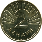 2 Denari – reverse