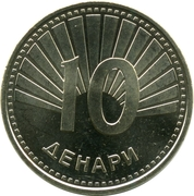 10 Denari – reverse