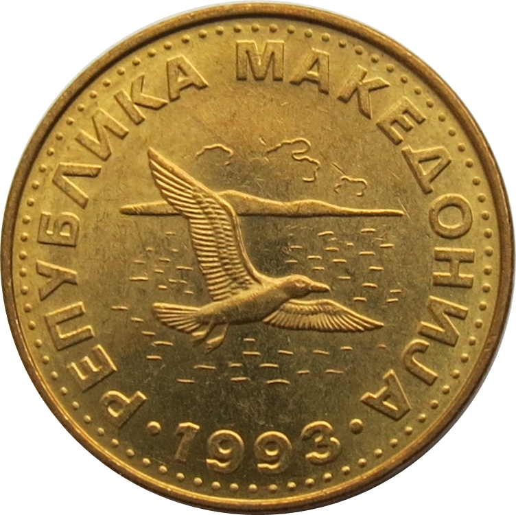 Macedonia 1993 50 Deni  Seagull 22mm copper clad steel coin UNC