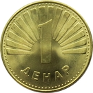 1 Denar (magnetic) – reverse