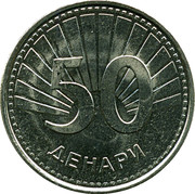 50 Denari -  reverse