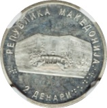 2 Denari (Faculty of Economics) – obverse