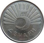 5 Denari – reverse
