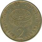 2 Denari (FAO) – reverse