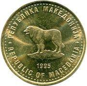 1 Denar (FAO) – obverse