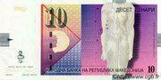 10 Denari (Paper) – obverse