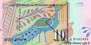 10 Denari (Paper) – reverse