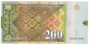 200 Denari – reverse