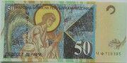 50 Denari (Paper) – reverse
