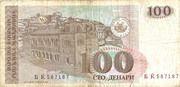 100 Denari – reverse
