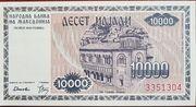 10,000 Denari – obverse