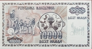 10,000 Denari -  reverse