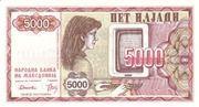 5,000 Denari – obverse
