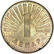 1 Denar – reverse