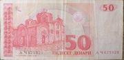 50 Denari – obverse