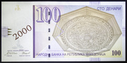 100 denari – obverse